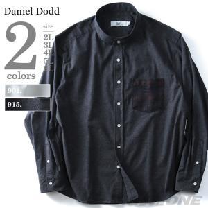 大きいサイズ メンズ DANIEL DODD 長袖バンドカラーウールポケットシャツ 秋冬新作 717-170401|bmo