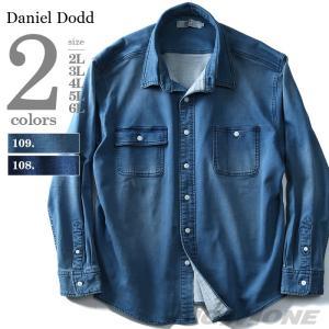 大きいサイズ メンズ DANIEL DODD 長袖ストレッチカットデニムワークシャツ 秋冬新作 717-170402|bmo