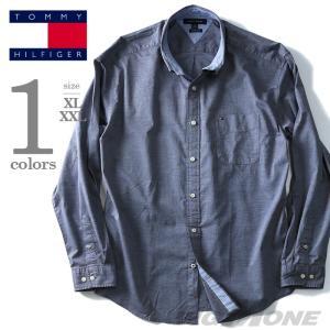 大きいサイズ メンズ TOMMY HILFIGER トミーヒルフィガー 長袖無地ボタンダウンシャツ USA直輸入 78b4846|bmo