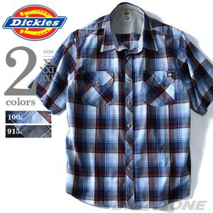 大きいサイズ メンズ Dickies ディッキーズ チェック半袖シャツ USA直輸入 8447|bmo