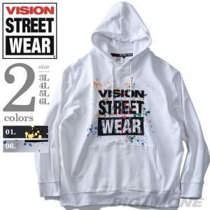 大きいサイズ メンズ VISION STREET WEAR スプラッシュBIGプルパーカー 8704...