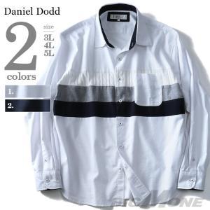大きいサイズ メンズ DANIEL DODD 長袖オックスフォード起毛パネル3段切替シャツ 秋冬新作 916-170407|bmo