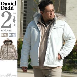 大きいサイズ メンズ DANIEL DODD フェイクムートン セパレートフード ブルゾン 936-...