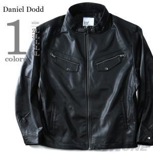大きいサイズ メンズ DANIEL DODD PUダブルフラップシングルライダースジャケット 秋冬新作 azb-1344|bmo