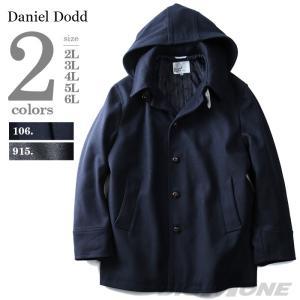 大きいサイズ メンズ DANIEL DODD ウール混ラウンドカラーコート 秋冬新作 azb-1345|bmo