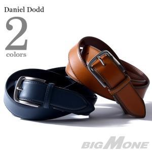 大きいサイズ メンズ DANIEL DODD ビジネスレザーロングベルト azbl-018l|bmo