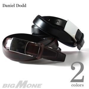 大きいサイズ メンズ DANIEL DODD ビジネスレザーロングベルト azbl-034l|bmo