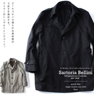大きいサイズ メンズ SARTORIA BELLINI ピーチスキン ライナー付シングルトレンチコート azc-1633|bmo