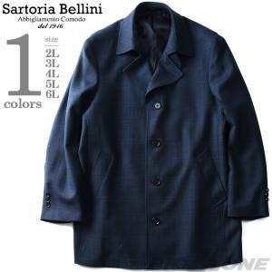 大きいサイズ メンズ SARTORIA BELLINI シングルウール混ステンカラーコート 秋冬新作 azc3417602|bmo
