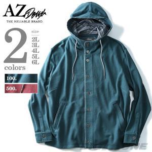 大きいサイズ メンズ AZ DEUX フード付カットジャケット 秋冬新作 azcj-170422|bmo