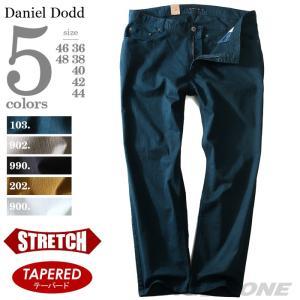 大きいサイズ メンズ DANIEL DODD スラブストレッチカラーデニムパンツ azd-1102 ...