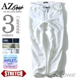 大きいサイズ メンズ AZ DEUX 接触冷感 ストレッチ ウエストリブデニムパンツ エアレットライト使用 azd-193|bmo