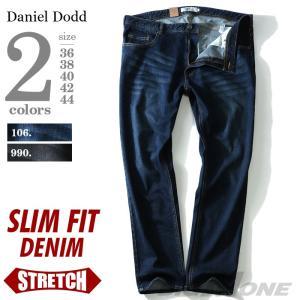 大きいサイズ メンズ DANIEL DODD スリムフィット ストレッチデニムパンツ azd-195|bmo