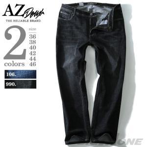 大きいサイズ メンズ AZ DEUX アシンメトリーバックポケットデニムパンツ 秋冬新作 azd-198|bmo