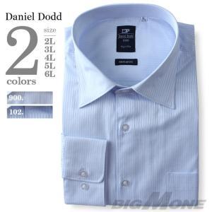 2点目半額 大きいサイズ メンズ DANIEL DODD 長袖ワイシャツ レギュラー azds-1