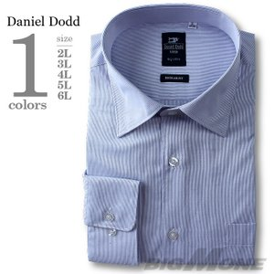 2点目半額 大きいサイズ メンズ DANIEL DODD 長袖ワイシャツ レギュラー azds-5|bmo