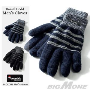 大きいサイズ メンズ DANIEL DODD Thinsulate MIX柄グローブ azgl-16dd01 bmo