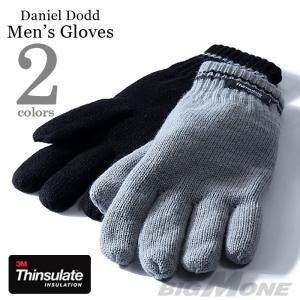 大きいサイズ メンズ DANIEL DODD Thinsulate ライン入りグローブ azgl-16dd02 bmo