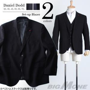 大きいサイズ メンズ DANIEL DODD セットアップ 紺・黒ブレザー azjk-1622|bmo