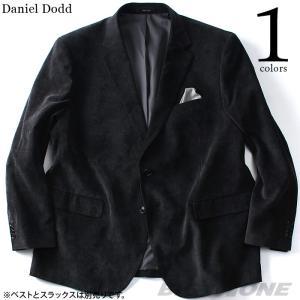大きいサイズ メンズ DANIEL DODD セットアップ マイクロコールジャケット azjk-1623|bmo
