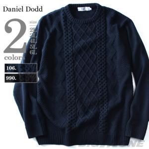大きいサイズ メンズ DANIEL DODD 7Gアランステッチクルーネックセーター azk-160589|bmo