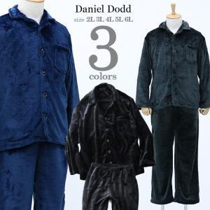 大きいサイズ メンズ DANIEL DODD フリースパジャマ azpj-16300 bmo