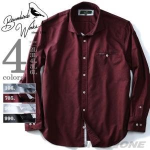 大きいサイズ メンズ Bowerbirds Works 長袖オックスフォードワイドカラーシャツ 秋冬新作 azsh-170403|bmo