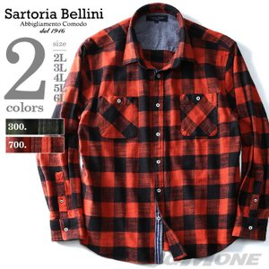 大きいサイズ メンズ SARTORIA BELLINI 長袖フランネルチェックデザインシャツ 秋冬新作 azsh-170406|bmo