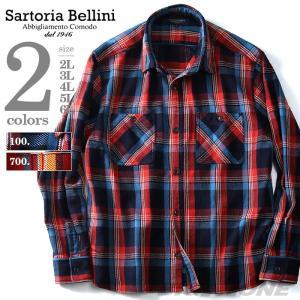 大きいサイズ メンズ SARTORIA BELLINI 長袖ヘビーフランネルチェックシャツ 秋冬新作 azsh-170407|bmo