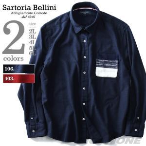 大きいサイズ メンズ SARTORIA BELLINI 長袖起毛ポケットニット切替シャツ 秋冬新作 azsh-170408|bmo