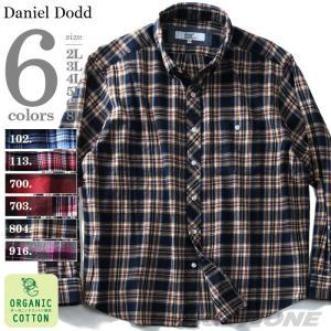大きいサイズ メンズ DANIEL DODD 長袖フランネルチェックボタンダウンシャツ オーガニック...