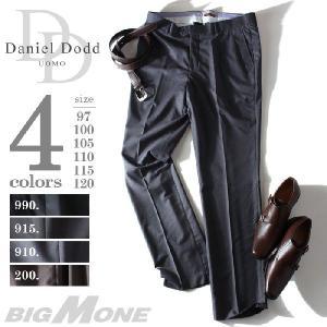 大きいサイズ メンズ DANIEL DODD ノータックスラックス azshp-04b|bmo