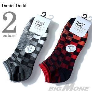 大きいサイズ メンズ DANIEL DODD チェッカー柄ソックス 靴下 azsk-16503|bmo
