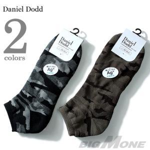 大きいサイズ メンズ 28〜32cm DANIEL DODD 迷彩柄クルーソックス 靴下 春夏新作 azsk-17001|bmo