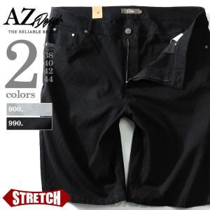 大きいサイズ メンズ AZ DEUX チェック織柄ストレッチショートパンツ 春夏新作 azsp-1419 bmo