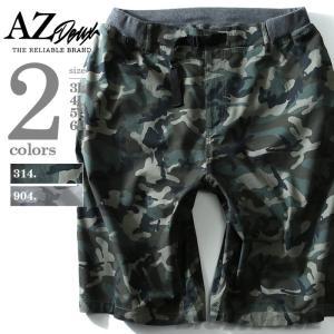 大きいサイズ メンズ AZ DEUX 迷彩ベルト付ショートパンツ 春夏新作 azsp-1422 bmo