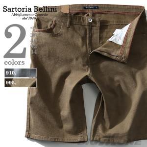 大きいサイズ メンズ SARTORIA BELLINI レーザープリントストレッチデニムショートパンツ 春夏新作 azsp-1427 bmo