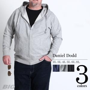 大きいサイズ メンズ DANIEL DODD 無地フルジップパーカー 春夏新作 azsw-170107