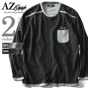 大きいサイズ メンズ AZ DEUX センターシームトレーナー 秋冬新作 azsw-170437|bmo