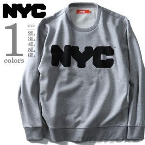 大きいサイズ メンズ NYC ヘヴィウェイトプリントトレーナー NYC 秋冬新作 azsw-170478|bmo