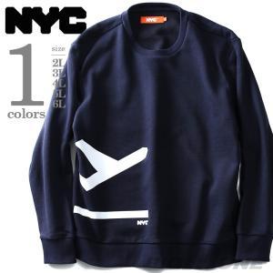 大きいサイズ メンズ NYC ヘヴィウェイトプリントトレーナー AIRPLANE 秋冬新作 azsw-170479|bmo