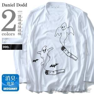 大きいサイズ メンズ DANIEL DODD プリントロングTシャツ オーガニックコットン使用 秋冬新作 azt-170402|bmo
