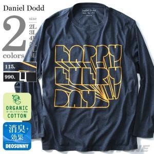 大きいサイズ メンズ DANIEL DODD プリントロングTシャツ オーガニックコットン使用 秋冬新作 azt-170404|bmo