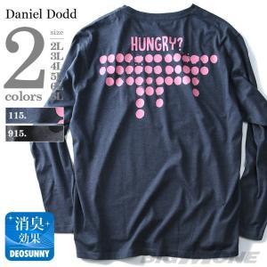 大きいサイズ メンズ DANIEL DODD プリントロングTシャツ オーガニックコットン使用 秋冬新作 azt-170406|bmo