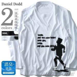 大きいサイズ メンズ DANIEL DODD プリントロングTシャツ オーガニックコットン使用 秋冬新作 azt-170407|bmo