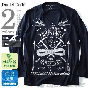 大きいサイズ メンズ DANIEL DODD プリントロングTシャツ オーガニックコットン使用 秋冬新作 azt-170408|bmo