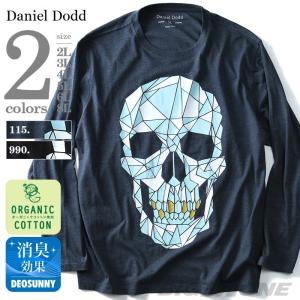 大きいサイズ メンズ DANIEL DODD プリントロングTシャツ オーガニックコットン使用 秋冬新作 azt-170409|bmo