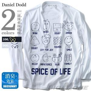 大きいサイズ メンズ DANIEL DODD プリントロングTシャツ オーガニックコットン使用 秋冬新作 azt-170410|bmo