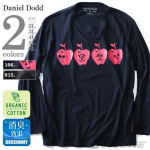 大きいサイズ メンズ DANIEL DODD プリントロングTシャツ オーガニックコットン使用 秋冬新作 azt-170413|bmo
