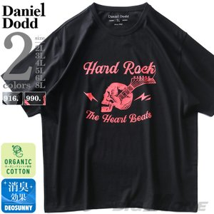 タダ割 大きいサイズ メンズ DANIEL DODD オーガニック プリント 半袖 Tシャツ Har...